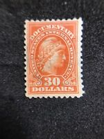 us stamps scott R222 Centered Light Cancel Hinged