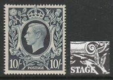 Great Britain 1939-48 10/- Dark blue with Broken stem SG 478aa Mint.