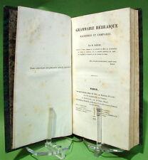 SARCHI (Philippe) : Grammaire Hébraïque raisonnée et comparée - 1828, relié