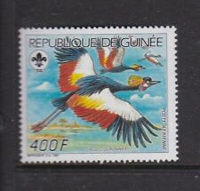 GUINEA 1987 BIRDS (SOUTH AFRICAN CROWNED CRANE) 400f NEVER HINGED MINT