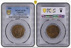 1860 Cambodia 5c PCGS AU58