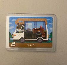 Sylvana #10 *Authentic* Animal Crossing Amiibo Card | NEW | JPN Version |