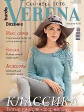 Verena Magazine  09 / 2016 in russian