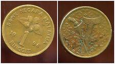 MALAISIE 1  ringgit 1996