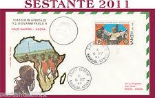 VATICANO FDC ROMA VIAGGIO GIOVANNI PAOLO II AFRICA VOLO NAIROBI ACCRA 1980 (531)