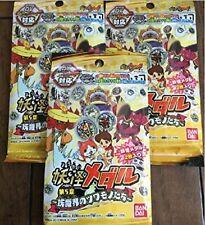 BANDAI Yo-Kai Watch No.5 Box Medal youkai yokai 24 medals import japan