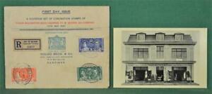 BRITISH KUT STAMP COVER AND  CARD 1937 MALOO BROS ZANZIBAR   (H17)