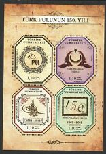 TURKEY 2013 150TH YEAR-OF TURKISH STAMPS (STAMP ON STAMP) SOUVENIR SHEET 4 STAMP