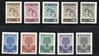 Bolivia - Sc# 418 - 422 + C212 - C216   MNH /     Lot 0420732