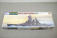 Hasegawa Agua Línea Batalla Ship Haruna Plástico Kit Modelo 1:700 (F1)