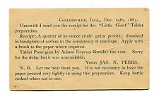 Vintage Advertising Postcard  LITTLE GIANT TABLE PREPARATIONS 1885 cure remedy