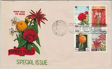 63001 - NEPAL - POSTAL HISTORY - FDC COVER - 1989  Flowers SPECIAL ISSUE!!