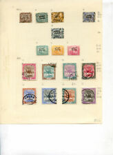 Sudan 1897 - 1941 mint and used collection on 8 pages (2020/06/06#08)