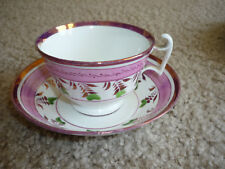 LOVELY ANTIQUE LUSTERWARE CUP & SAUCER/ PINK
