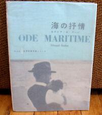 Edouard Boubat Ode Maritime Sea Original 1957 ED DJ Bernard George