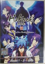 Hakuoki: Demon of the Fleet Season 1 - 3 + Movie ANIME DVD (ENGLISH DUB)