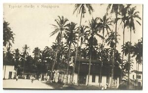 Singapore ' typicke stavby v, Singapore (Typical Buildings in Singapore) ' Postc