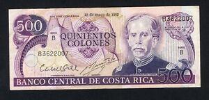 COSTA RICA 500 COLONES 1982  PICK # 249b  F-VF.
