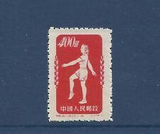 CHINA (PRC) - 141b; 148b - MNGAI - 1952