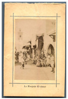 Tunisie, Sousse (سوسة), La Mosquée El Amar  Vintage albumen print.  Tirage alb
