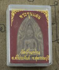 Amulette Thai Phra Khun Paen LP Amour Chance talisman Protection Bouddha 813 MW