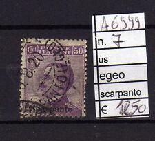 FRANCOBOLLI COLONIE EGEO SCARPANTO USATI N°7 (A6999)