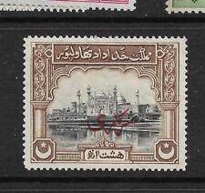 1945 BAHAWALPUR, SG05 CAT £40  AMIR,BRIDGE,MINT,PAKISTAN,NOT INDIA,INDIAN STATES