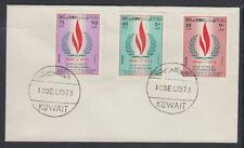 Kuwait 1973 FDC Mi.610/12 Menschenrechte Human Rights Flamme Flame [ca315]