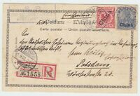 CHINA 1901 Registered Cover Deutsche Post Peking To Potsdam Germany Fieldpost