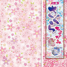 "Japanese 6"" Washi Chiyogami Sakura Origami Folding Paper 30 Sheets Made in Japan"