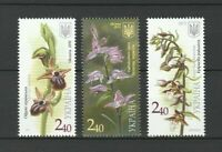 Ukraine 2015 Flowers 3 MNH stamps