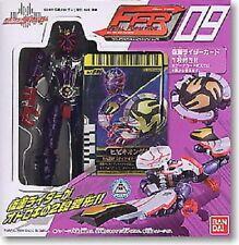 Kamen Masked Rider Decade FFR 09 Hibiki Ongekiko action figure