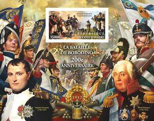 Battle of Borodino Napoleon Bonaparte Marshal Kutuzov MNH #cdi2012-01 IMPERF