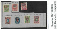 Russia 1921 Civil War Baron Wrangel issue 7 stamps,Sc 237//250,VF Mint* (RN-8)