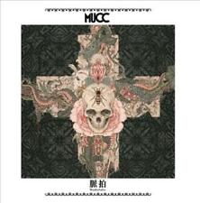 MUCC - MYAKUHAKU NEW CD