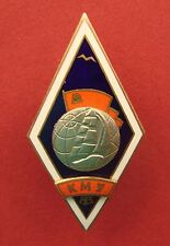 Soviet KALININGRAD MERCHANT FLEET ACADEMY Graduate Badge Top Ship Officer School