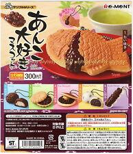 Mini Japanese Anko Sweets Mascot 6pcs  - Re-ment Gashapon  #2ok