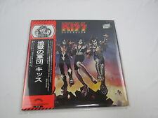 Kiss Destroyer VIP-6396 with OBI VINYL  LP Japan