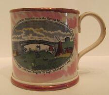 Sunderland pink lustre ware Mug Tankard Bridge River Wear Antique  pottery