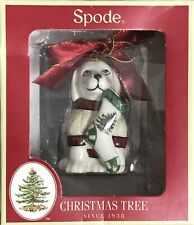 Spode Porcelain Puppy Dog With Stocking Christmas Tree Ornament