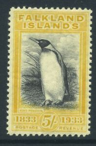 1933 Falkland Islands 5/- SG 136 Mint NH Cat £950