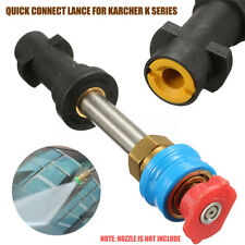 "Snow Foam Lance Compatible Quick Release Adaptor 1/4""M For Karcher K-Series"