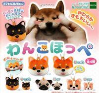 EPOCH dog cheek soft All 4 set Gashapon mascot toys Complete set