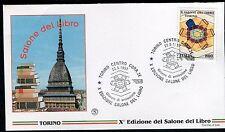 ITALY 1997 BOOK FAIR TORINO/CULTURE/WRITINGS/PUBLISHING/SCHOOL/NOVELS FDC