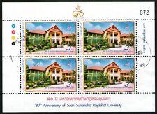 Thailand 2017 Suan Sunandha Rajabhat University Sheetlet of 4 Fine Used