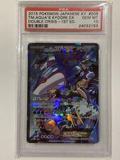 PSA 10 Pokemon Japanese Team Aqua's Kyogre Double Crisis 1st Edition Holo