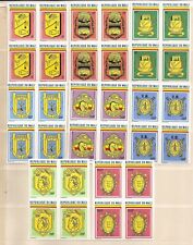 MALI- Great unlisted imperf officials set in blocks of 4  ( MNH )