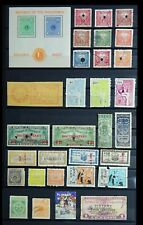 PHILIPPINES Internal Tax, Revenue, Science Stamps, etc.