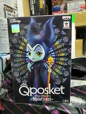 Banpresto Qposket Disney Characters Sleeping Beauty Maleficent Set B Brand New!!