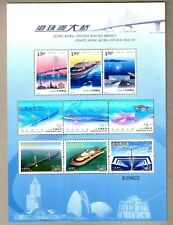 "China Hong Kong 2018-31 港珠澳大橋 HK-Zhuhai-Macao Bridge Mini Sheet ""B"" from Pack"